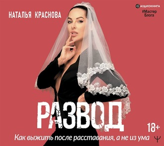 «Автор:Наталья Краснова»