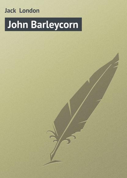 Джек Лондон John Barleycorn
