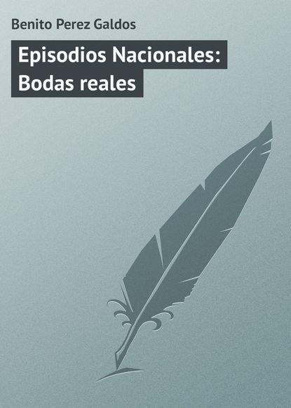 Benito Perez Galdos Episodios Nacionales: Bodas reales bodas бельевая майка
