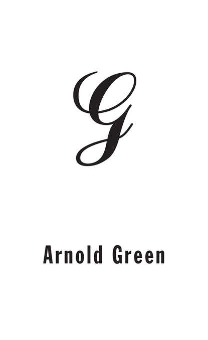 Tiit Lääne Arnold Green недорого