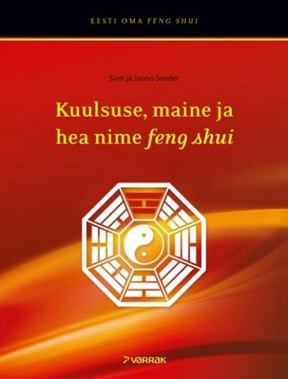 Janno Seeder Kuulsuse, maine ja hea nime feng shui terry d king teadvus kas tahad teada kes sa päriselt oled ja mida tegelikult suudad