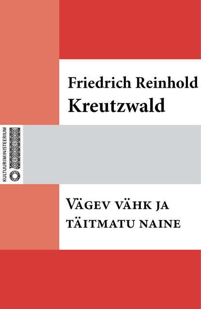 Friedrich Reinhold Kreutzwald Vägev vähk ja täitmatu naine friedrich reinhold kreutzwald lopi ja lapi