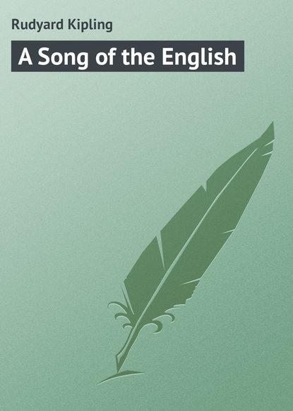Фото - Редьярд Джозеф Киплинг A Song of the English редьярд джозеф киплинг отважные мореплаватели