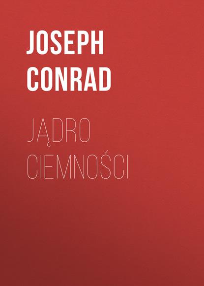 Джозеф Конрад Jądro ciemności leonie swann krocząc w ciemności