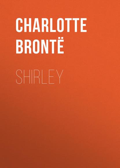 Шарлотта Бронте Shirley шарлотта бронте shirley