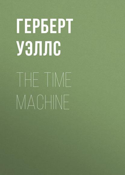 Фото - Герберт Уэллс The Time Machine герберт уэллс tales of space and time