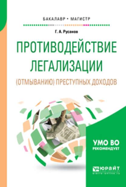 книга доходов при патенте образец купить