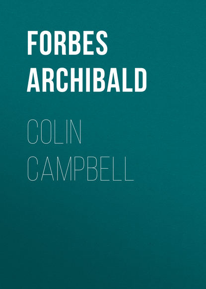Forbes Archibald Colin Campbell colin winnette haints stay