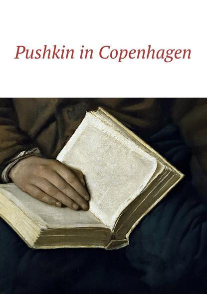 Фото - Irina Bjørnø Pushkin inCopenhagen alexander pushkin boris godunov