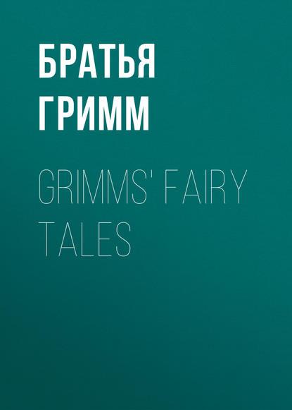 Братья Гримм Grimms' Fairy Tales гримм я grimms fairy tales retold in one syllable words