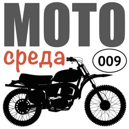 Олег Капкаев Разновидности мотоциклистов