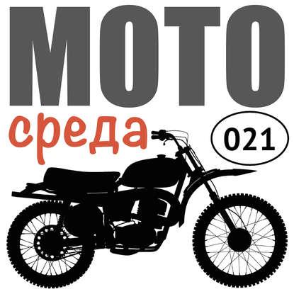 Олег Капкаев Зачем мотоциклисты вступают в мотоклубы? олег капкаев женщины в мотоциклизме особенности жизненного формата