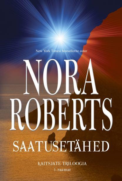 Нора Робертс Saatusetähed. Kaitsjate triloogia 1. raamat