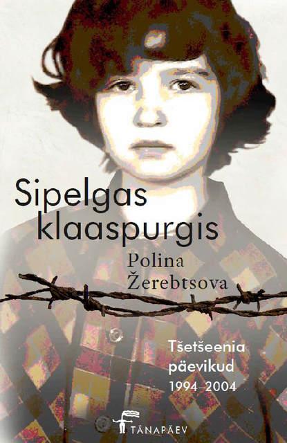 Polina Žerebtsova Sipelgas klaaspurgis. Tšetšeenia päevikud 1994–2004 hyeonseo lee seitsme nimega tüdruk