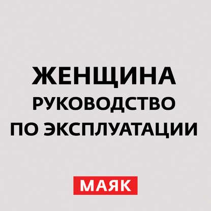 Творческий коллектив радио «Маяк» Увлечения и хобби