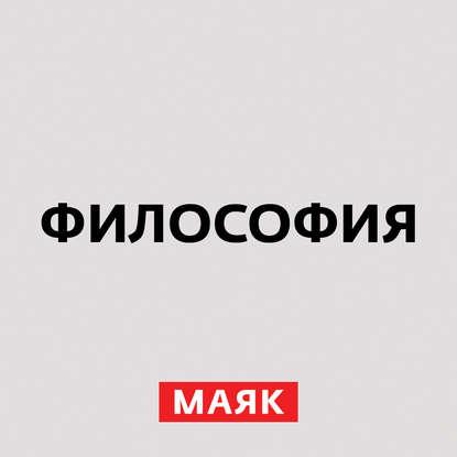 Творческий коллектив шоу «Объект 22» Мартин Хайдеггер и философская теология ХХ века хайдеггер мартин гегелева феноменология духа