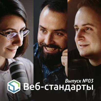 Алексей Симоненко Выпуск №03 алексей симоненко выпуск 24