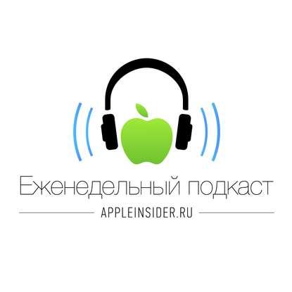 Миша Королев 18:9 – новое соотношение сторон экрана будущего iPhone. Зачем? миша королев iphone se ipad pro ios 9 3