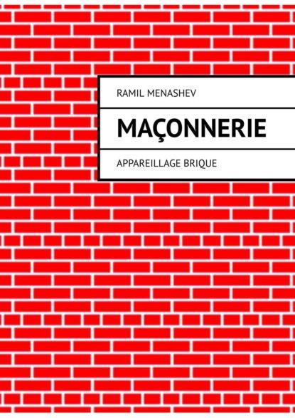 Фото - Ramil Menashev Maçonnerie. Appareillage brique ramil menaschew mauerwerk schottischer verband