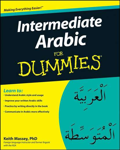 Keith Massey Intermediate Arabic For Dummies khaled al maskari a practical guide to business writing writing in english for non native speakers