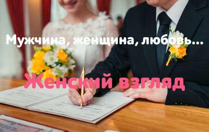 Юлия Михалева Королева. Девочка. Любовница. Хозяйка. А вы кто?