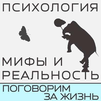цена на Александра Копецкая (Иванова) Ложь во имя ... или о врунах и хвастунах