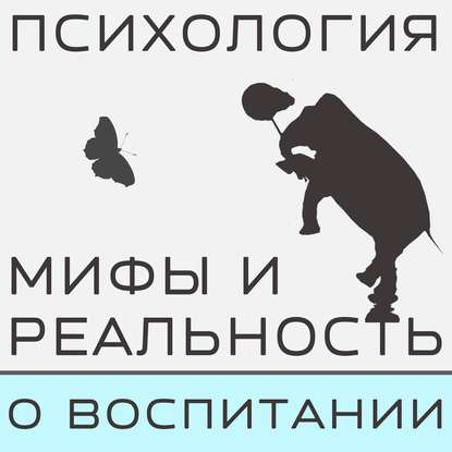 Фото - Александра Копецкая (Иванова) Круглый стол - домашнее задание иванова елена ивановна раннее домашнее сопровождение