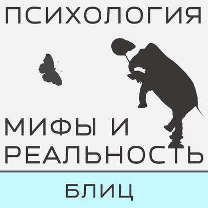 цена на Александра Копецкая (Иванова) Очень долгий блиц!