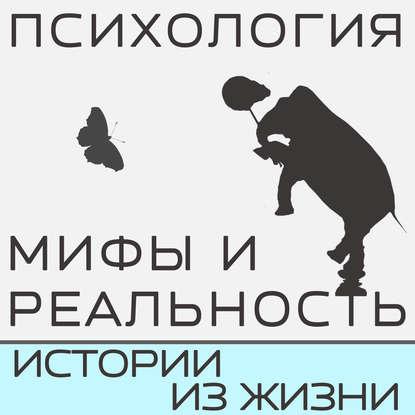Александра Копецкая (Иванова) Неродной Китай александра копецкая иванова не такой как все не значит что хуже