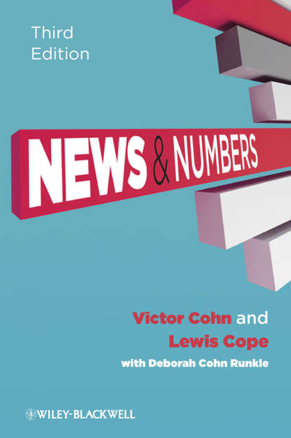 Victor Cohn News and Numbers. A Writer's Guide to Statistics джон ллойд news quiz read all about it