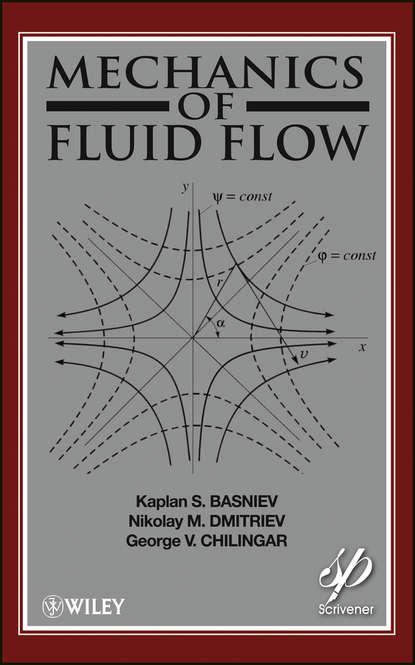 Misha Gorfunkle Mechanics of Fluid Flow g pert j introductory fluid mechanics for physicists and mathematicians