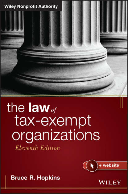 Bruce R. Hopkins The Law of Tax-Exempt Organizations группа авторов the tax law of unrelated business for nonprofit organizations