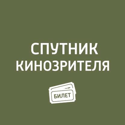 Антон Долин Цимбелин, «Духless 2, «Снайпер, «Сияние, «Психо антон грановский сияние богов