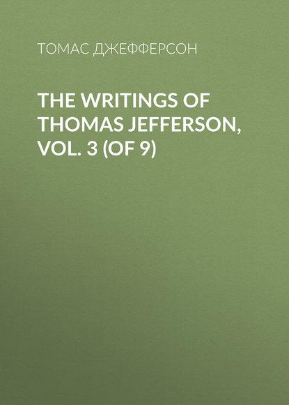 Томас Джефферсон The Writings of Thomas Jefferson, Vol. 3 (of 9) thomas frognall dibdin bibliotheca spenceriana vol 3