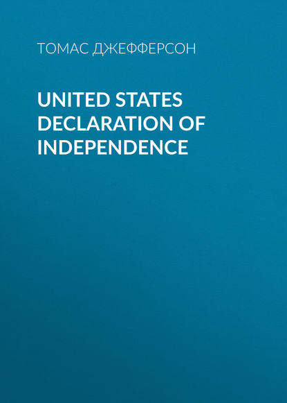 Томас Джефферсон United States Declaration of Independence коллаген united states production of amway