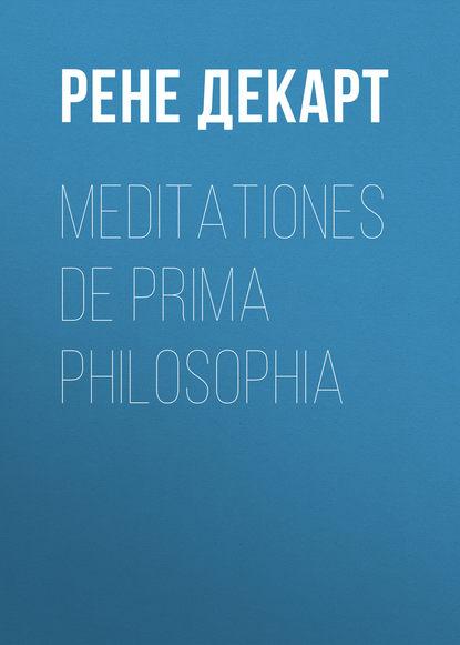 Рене Декарт Meditationes de prima philosophia рене декарт metodin esitys