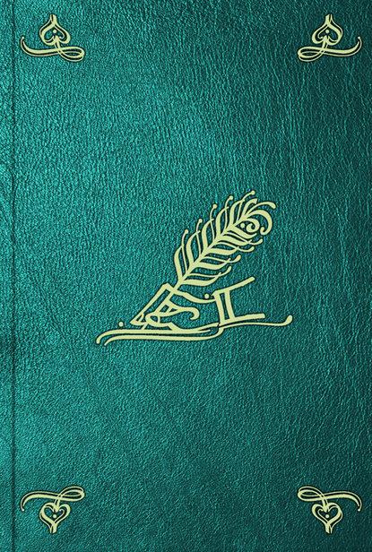 Группа авторов Voyage de Tavernier. T. 2 отсутствует voyage de tavernier t 6