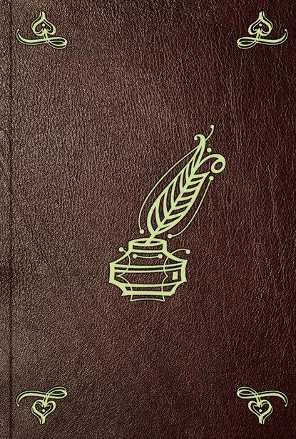 Richard Savage The poetical works. Vol. 1 charles churchill the poetical works vol 1