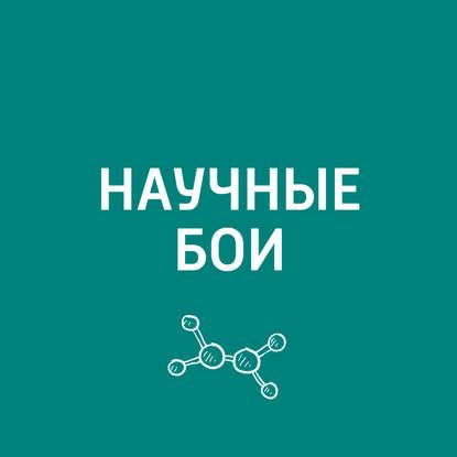Евгений Стаховский Медицина