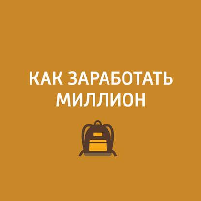 Фото - Творческий коллектив шоу «Сергей Стиллавин и его друзья» WOODEEZ гольцман виктор работа на ноутбуке начали