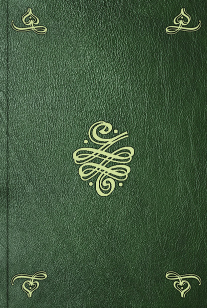 Hugh Blair Lectures on rhetoric and belles lettres. Vol. 2 annie groves london belles