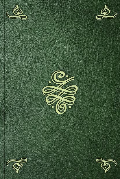Charles Bonnet Oeuvres d'histoire naturelle et de philosophie. T. 6 charles bonnet oeuvres d histoire naturelle et de philosophie t 5