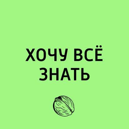 Творческий коллектив программы «Хочу всё знать» 8 июля отмечается Всероссийский день семьи, любви и верности!