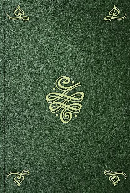 Группа авторов Lettres de M-mes de Villars. T. 1 kallimachus hymnes de callimaque