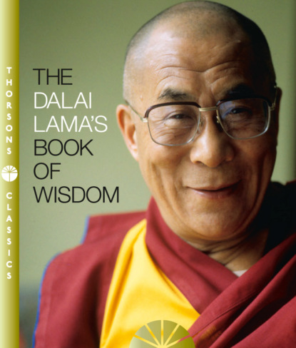 Далай-лама XIV The Dalai Lama's Book of Wisdom a force for good the dalai lama s vision for our world
