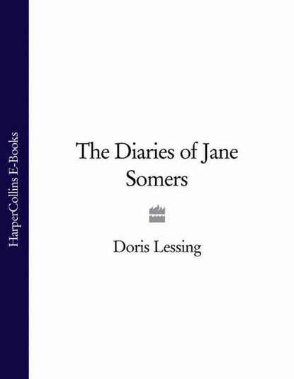 Дорис Лессинг The Diaries of Jane Somers дорис лессинг the diaries of jane somers