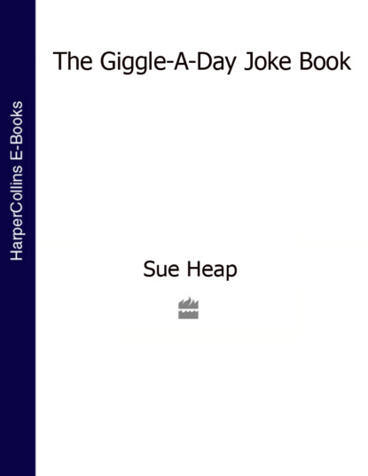 Фото - Коллектив авторов The Giggle-a-Day Joke Book the fashion awards london