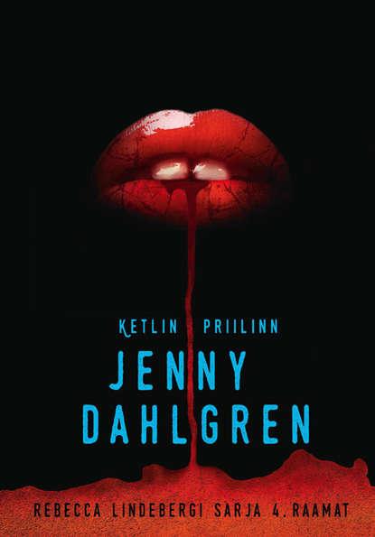 "Ketlin Priilinn Jenny Dahlgren. Sari ""Rebecca Lindeberg"" недорого"