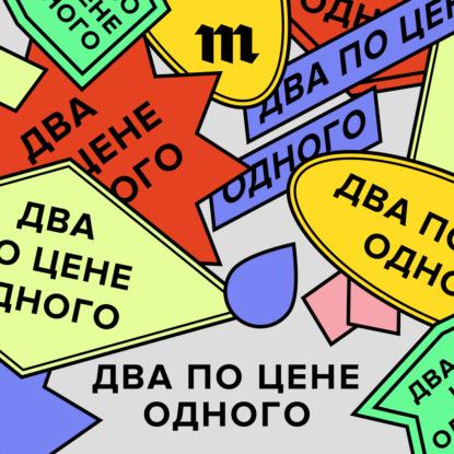 Фото - Илья Красильщик Роуминг — зло, платные сервисы — ад. Зачем нам на самом деле телефон? подарок