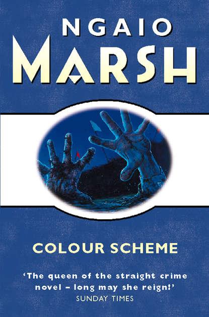 Ngaio Marsh Colour Scheme недорого